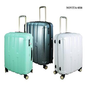 【加賀皮件】 台灣製造 NOVITA 雲彩拉絲紋 旅行箱/行李箱 26吋 多色任選 【NVT858】