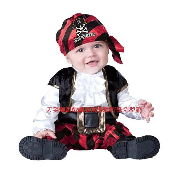 天姿舞蹈戲劇表演服飾特殊造型館:BABY019天姿訂製款可愛海盜寶寶造型爬爬裝男女加厚嬰兒連身套裝