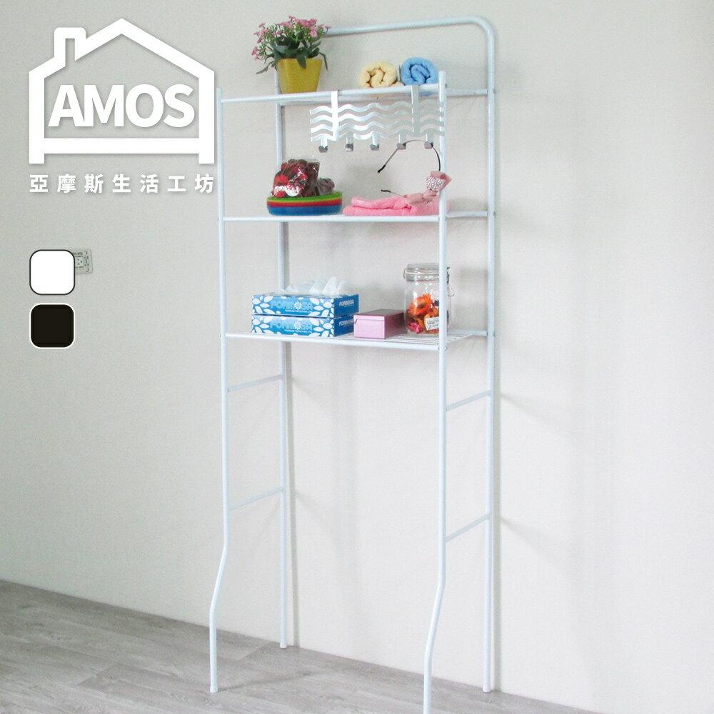 層架 隙縫架 書架【TAW003】日式多功能三層馬桶置物架 Amos 1