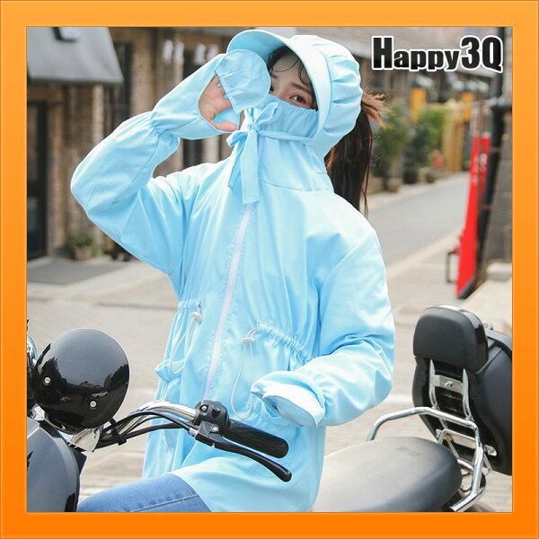 連帽外套多色外套遮陽上衣機車族擋太陽擋臉擋手防曬黑上衣-多色【AAA4503】