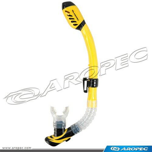 【【蘋果戶外】】AROPECSC-1V-YA10-DRY-S黃C型100%全乾式矽膠呼吸管亞洛沛台灣製TUSAIST可考慮