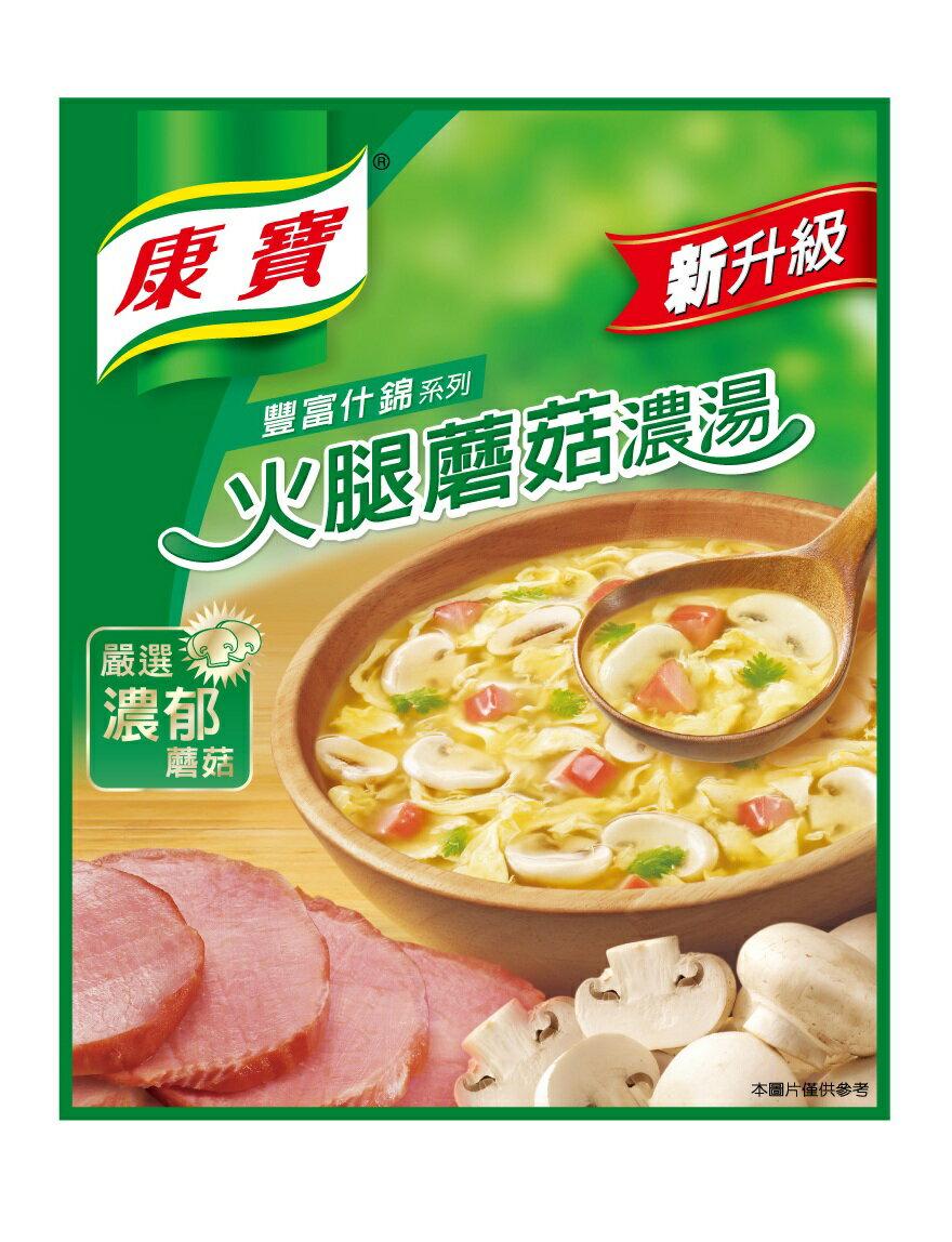 康寶濃湯(火腿蘑菇)47g*2入