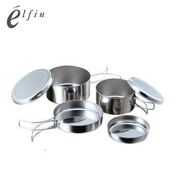 Nicegoods 生活好東西:日本高桑elfin不鏽鋼碗碟盤4件組(便攜型)