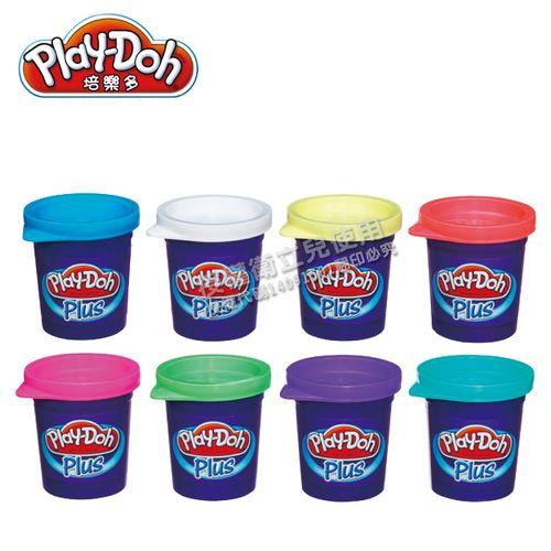 Play-Doh 培樂多 奶油花八色黏土組★衛立兒生活館★