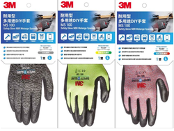 (卡司 現貨) 3M 耐用型 多用途 DIY手套 MS-100 可觸控螢幕 工作手套 防滑手套