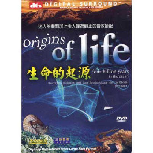 生命的起源DVD