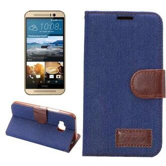 HTC One M9 保護套 牛仔布紋支架插卡皮套 宏達電 側翻手機保護殼 站立磁扣皮夾