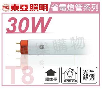 TOA東亞 FL30L-EX/29 T8 30W 3000K 黃光 太陽神燈管  TO100015