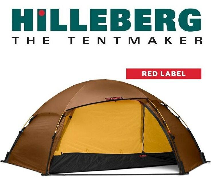 Hilleberg 登山帳篷/四季帳/雪地帳 紅標 Allak 艾拉克 二人帳篷 沙棕 015413