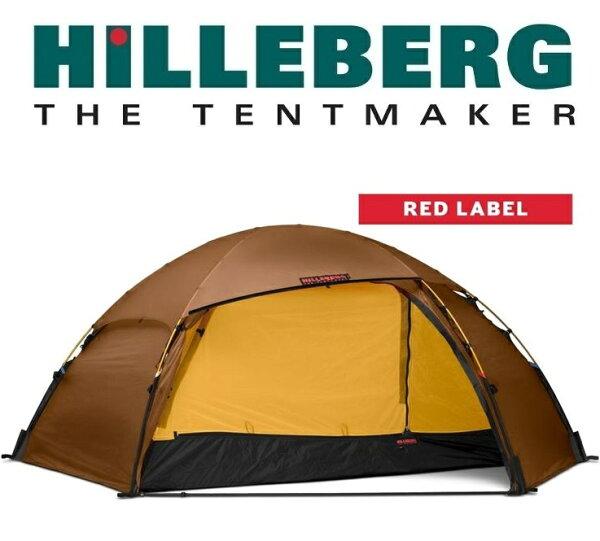 Hilleberg登山帳篷四季帳雪地帳紅標Allak艾拉克二人帳篷沙棕015413