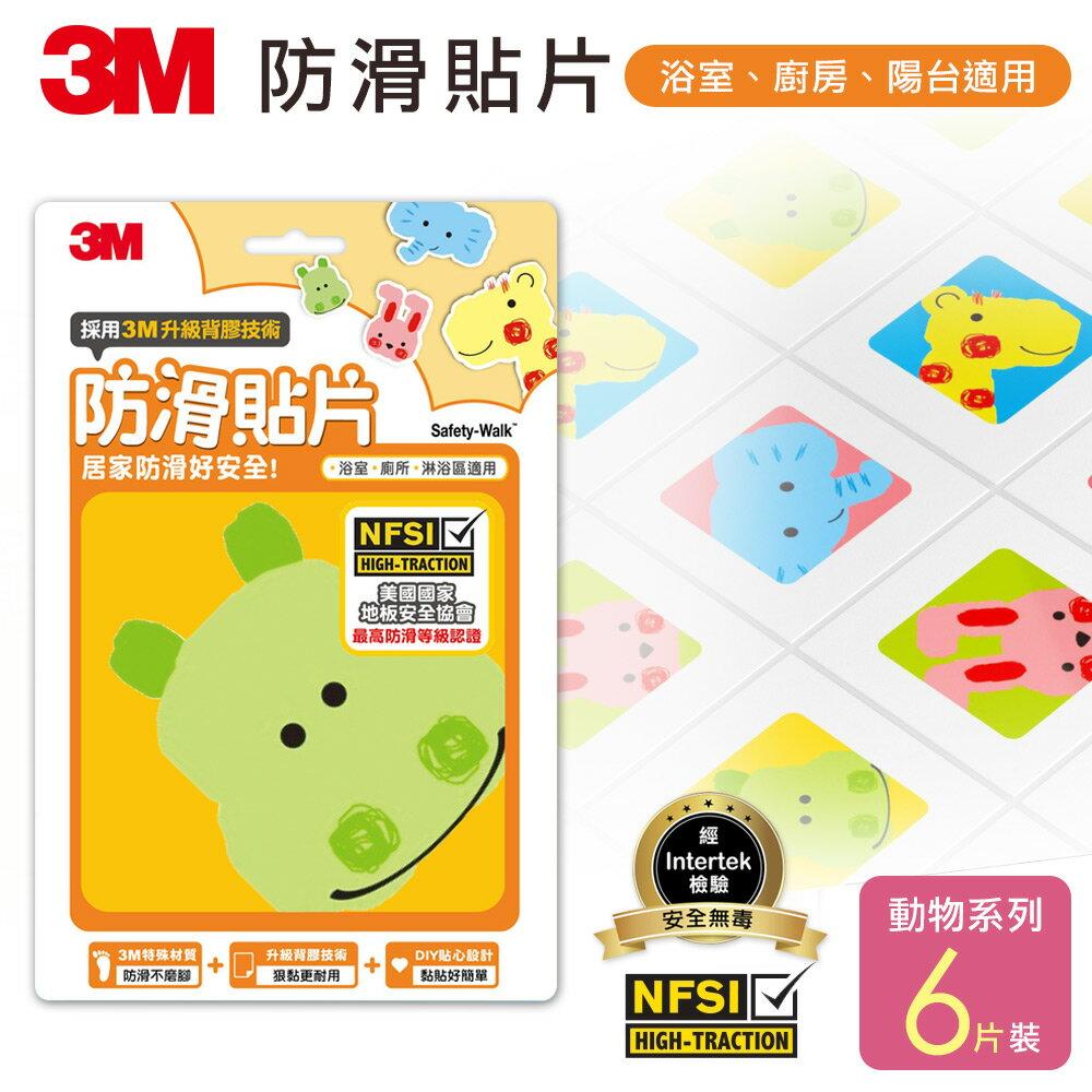 3M 防滑貼片-動物 (6片入)104029 0