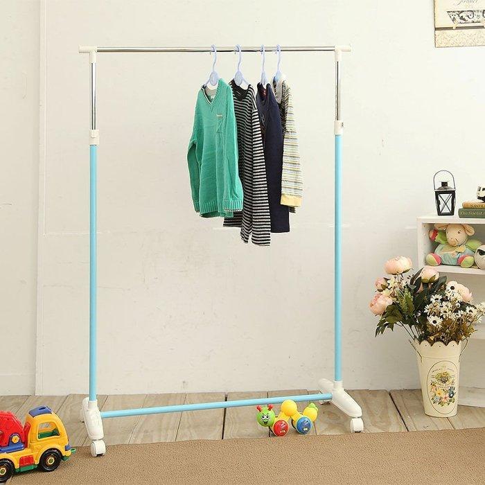 [tidy house]馬卡龍粉嫩單桿衣架曬衣架吊衣架收納架掛衣架置物架衣櫥架-藍色HG20C-BU