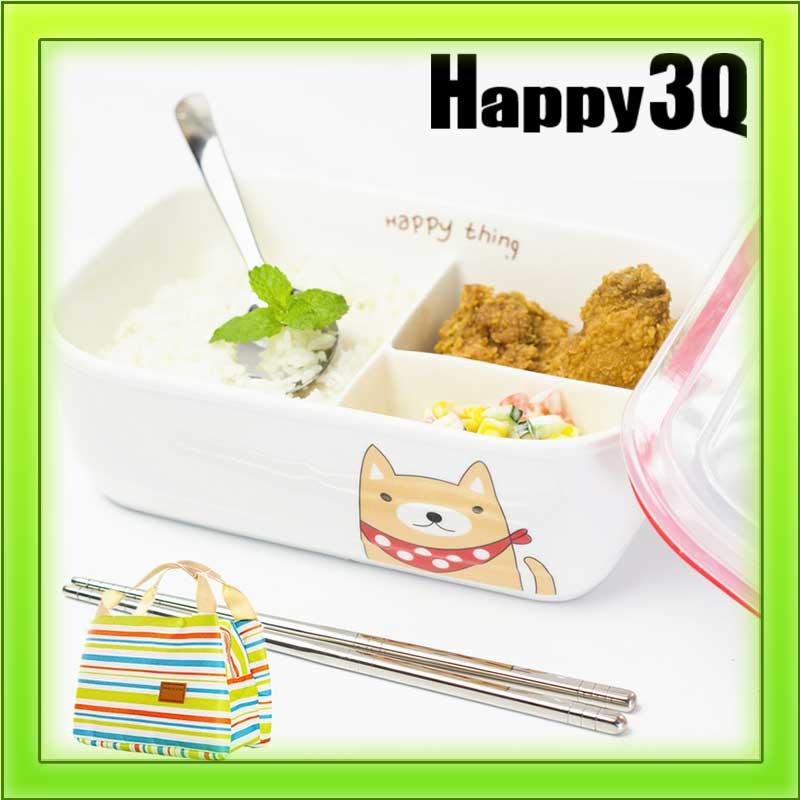 上班族小學生分隔方形微波爐陶瓷便當盒餐盒便當袋餐具-搗蛋熊/萌噠熊/貓/狗【AAA0513】
