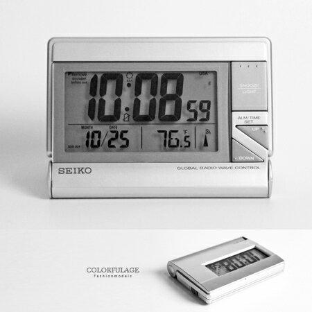 鬧鐘 精工SEIKO世界電波靜音桌鐘鬧鐘 漸進鬧鈴 多功能 攜帶式鬧鐘 柒彩年代【NV1712】原廠公司貨