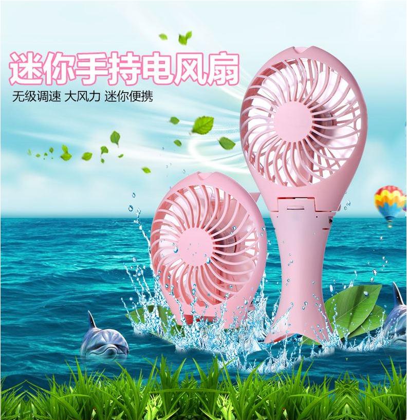 USB 美人魚手持靜音充電風扇  滑動風速調節  迷你風扇 ^(四色^) FISHFAN