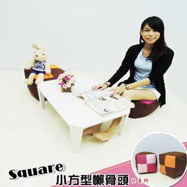 /沙發/和室椅/坐墊/兒童椅《小-拼布方型多功能懶骨頭》-台客嚴選