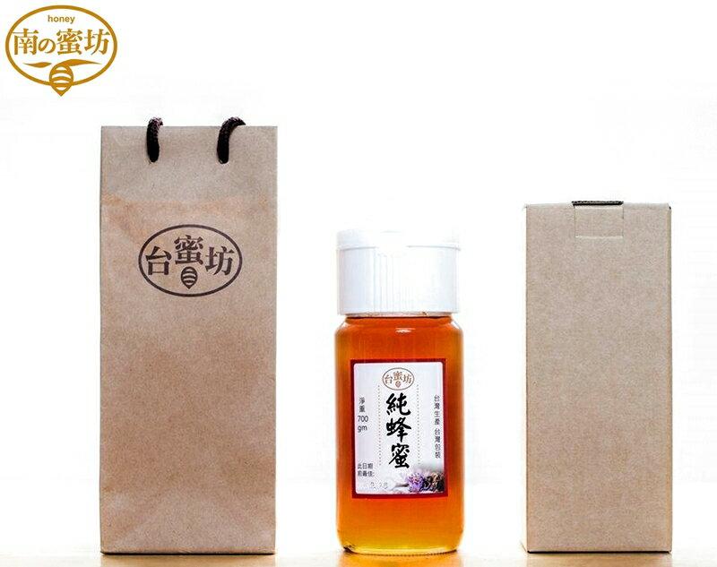 又敗家~ 台蜜坊2016鮮採天然100^%純蜂蜜^(百花蜜700g 產地:台南東山玉井左鎮