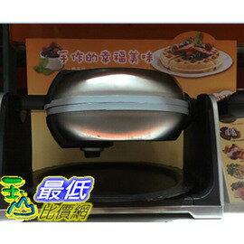 [COSCO代購 如果沒搶到鄭重道歉] Oster 不鏽鋼防沾黏鬆餅機 W93985