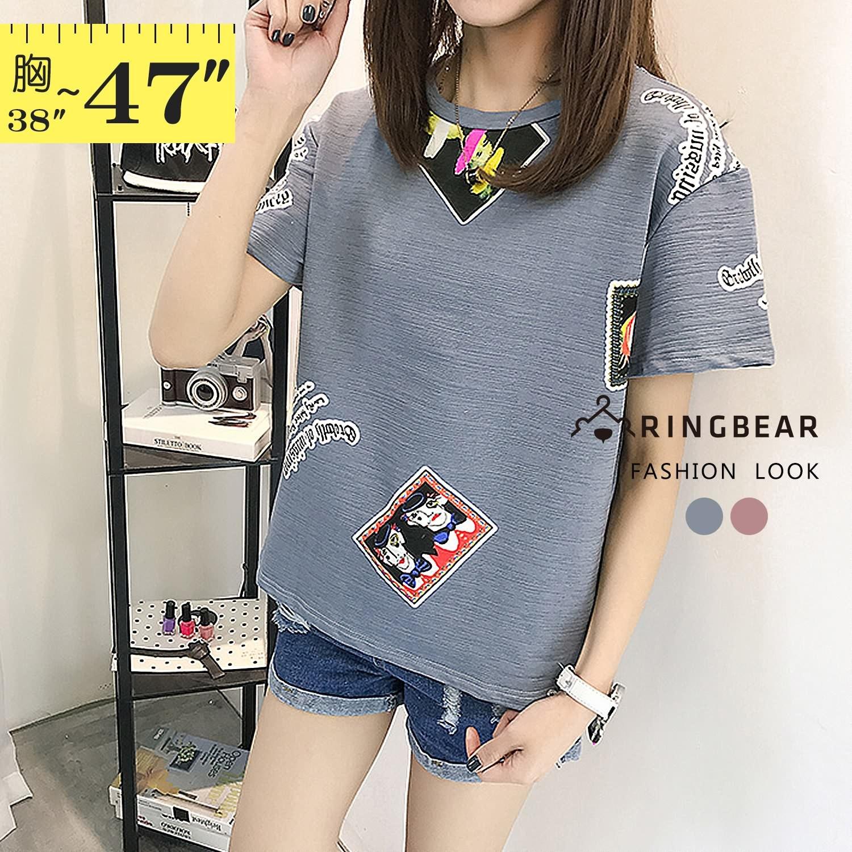 短袖衣服--藝術風搞怪名畫圖長短開衩下擺竹節紗棉質上衣(粉.藍XL-3L)-U454眼圈熊中大尺碼 1