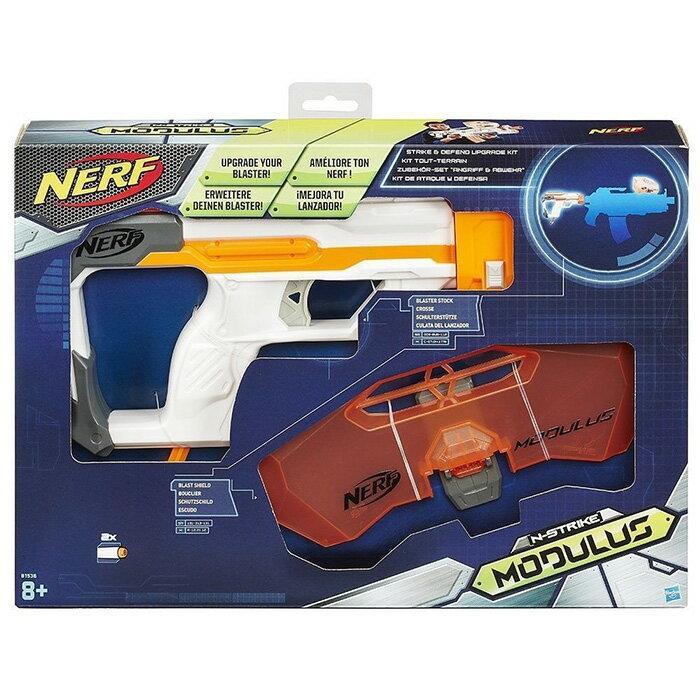 鯊玩具ToyShark NERF 樂活打擊 自由模組 攻擊防衛套件 【鯊玩具Toy Shark】