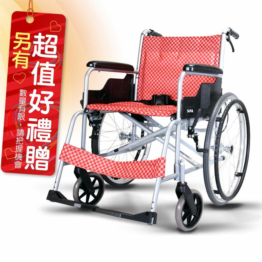 康揚karma SM-100.2 入門基本系列 輕量移位型手動鋁合金輪椅 輪椅-B款(輕量化量產型)補助 贈 輪椅收納袋