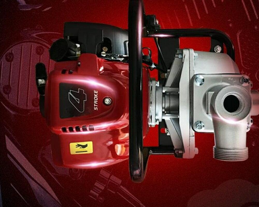 抽水機 汽油抽水機大流量四沖程水泵1寸2寸小型汽油機農用灌溉水泵高壓自吸泵 DF 免運 1