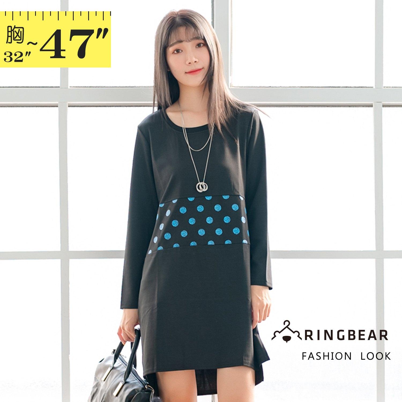 休閒洋裝--舒適寬鬆羅紋拼接造型圓點印花口袋圓領長袖連衣裙(黑M-3L)-A362眼圈熊中大尺碼 1