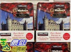 [COSCO代購] C284101 KS WALKER'S SHORTBREAD 奶油口味脆餅 2.1公斤