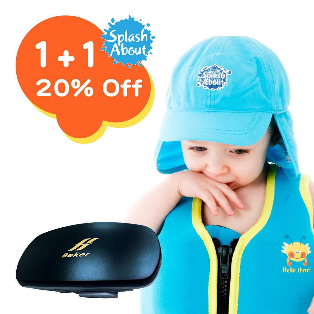 Legionnaire Hat 抗UV遮頸帽 / 水藍Logo版 +hi Beker音樂貝殼運動防水mp3(黑)