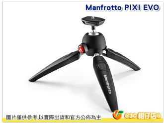 現貨 送6吋手機夾 Manfrotto PIXI EVO 迷你腳架 單眼桌腳 mini tripod 桌上型 三腳架 穩定器 自拍棒 正成公司貨 5D3 7D2 eos m3 sx60