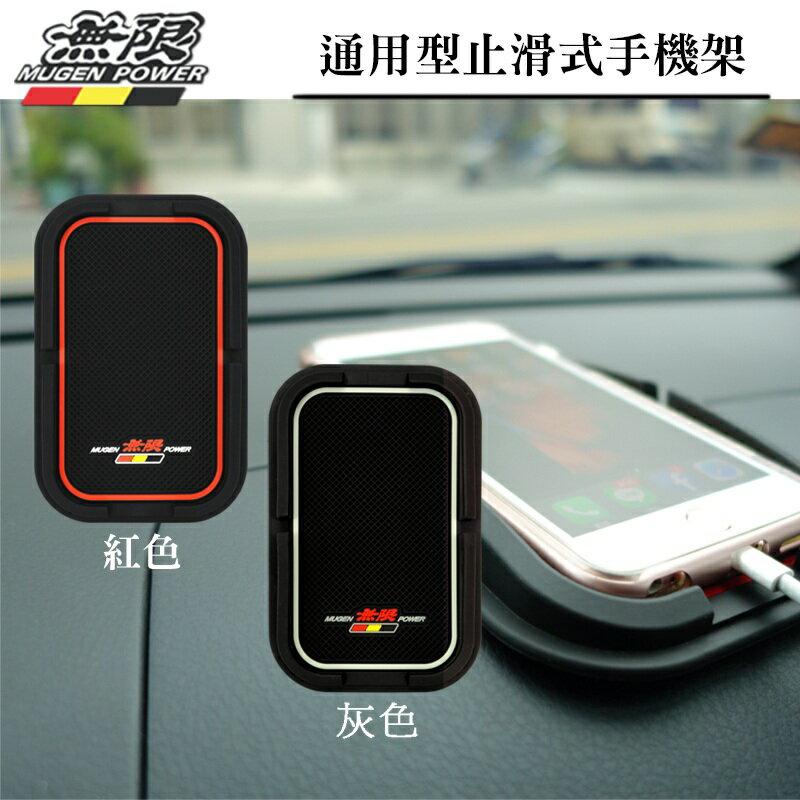系列 型止滑手機架  置物架  汽車防滑墊  手機墊  置物墊  矽膠止滑  固定架  手