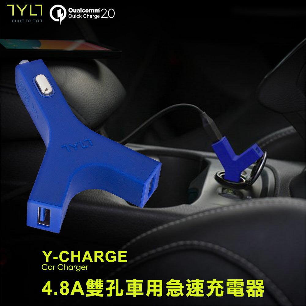 TYLT Y-CHARGE 4.8A 車用急速充電器【E5-001】QUIK 雙孔USB 快速充電 快充 車充 - 限時優惠好康折扣