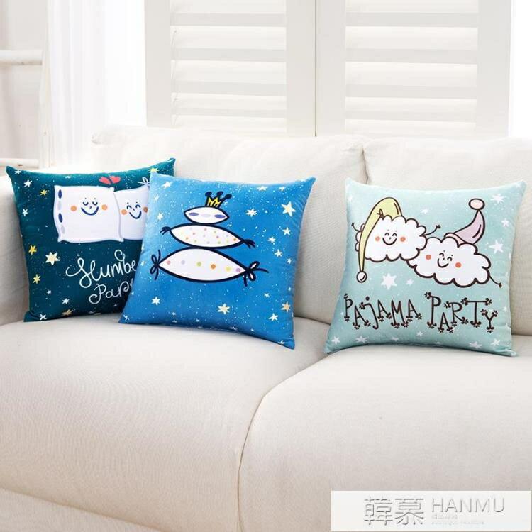 韓式枕套卡通沙發抱枕午休靠背含芯辦公室靠墊趴睡枕汽車腰靠大號
