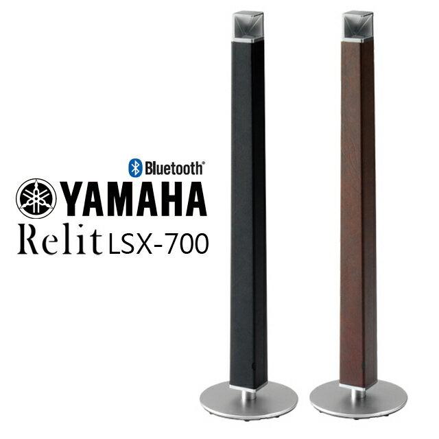 <br/><br/>  YAMAHA LSX-700 落地型音響 藍芽喇叭 藍芽 LED 燈光 公司貨 0利率 免運<br/><br/>
