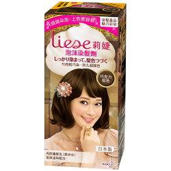 Liese 莉婕 泡沫染髮劑 魅力彩染系列 巧克力棕色