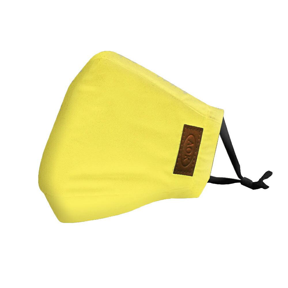 (現貨) AOK 防空汙口罩 純棉布口罩 (布面-黃色S) 1入 / 包 (防護PM2.5、霧霾) 專品藥局【2014913】 可寄國外 1