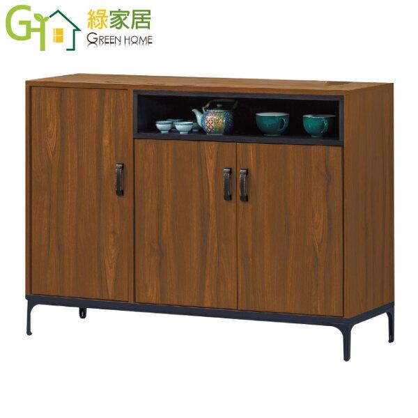 【綠家居】奧斯比時尚4尺木紋餐櫃收納櫃(二色可選)