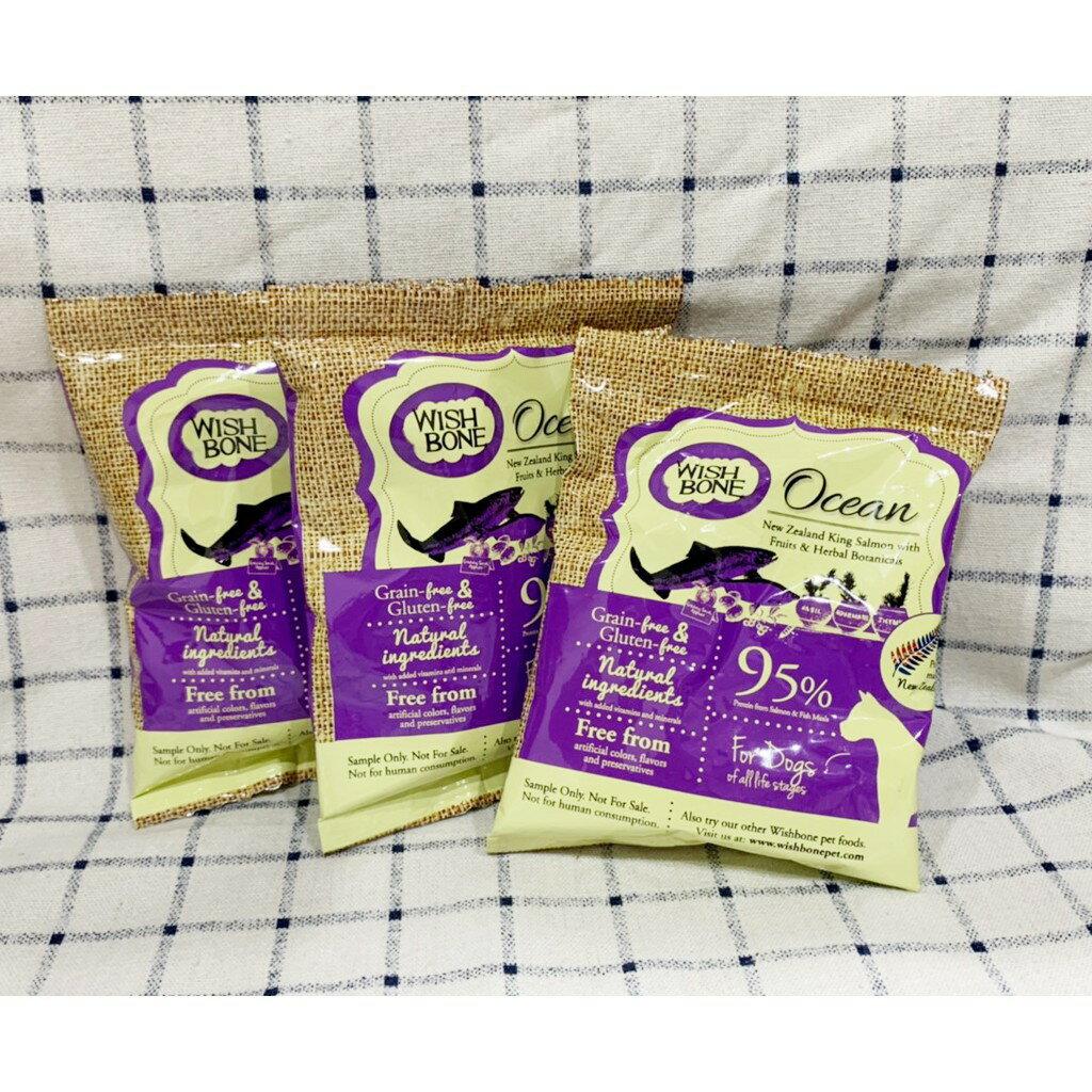 BBUY 香草魔法 狗飼料 試吃包 WISH BONE 紐西蘭寵物香草糧 無穀狗香草糧 嘗鮮包 60G