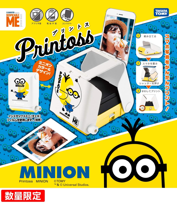 Printoss 手機相片列印機 拍立得 相印機 神奇拍立得 日本製 該該貝比日本精品
