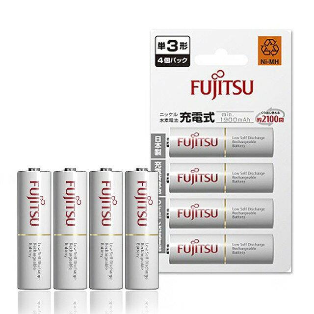 FUJITSU富士通 HR-3UTC(4B) 1900mAh 低自放鎳氫3號AA可回充2100次充電電池