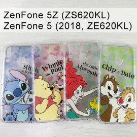 迪士尼空壓軟殼[麻吉]ZenFone5Z(ZS620KL)5(ZE620KL)正版史迪奇小熊維尼小美人魚愛麗兒奇奇蒂蒂三眼怪