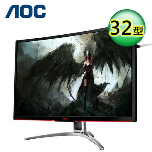 【AOC】AGON AG322FCX 32型 VA 曲面電競電腦螢幕【三井3C】