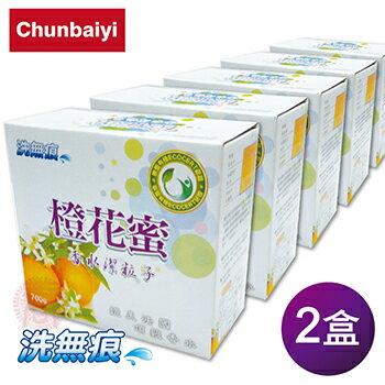 洗無痕巴黎香氛橙花蜜香水洗衣粉(2盒)潔淨酵素洗衣粉 犀利人妻清潔組 台灣製造歐盟認證