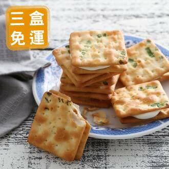 【免運】甜心乳佳20入*3盒★人氣牛軋糖餅乾★ 0