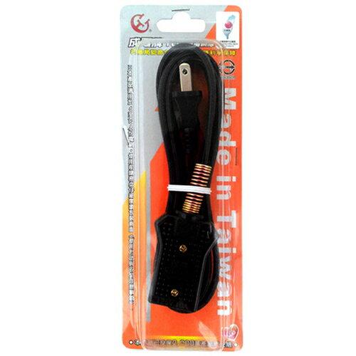 成電牌 10人份電鍋線組(CL7418) 1.5m/5尺