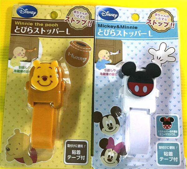 日本迪士尼抽屜安全鎖抽屜防開鎖安全鎖門防開居家安全裝置嬰兒安全防護用品迪士尼嬰兒用品_櫻花寶寶