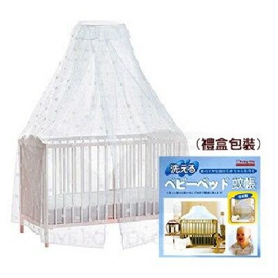 Baby City 嬰兒床專用蚊帳-四色