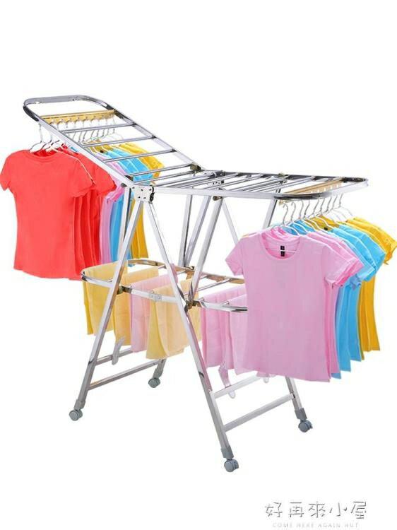 晾衣架落地摺疊室內家用涼衣架曬衣架臥室陽台不銹鋼尿布架曬被子特惠促銷