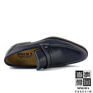 寺孝良品 韓式雅痞 經典紳士樂福鞋 藍 4