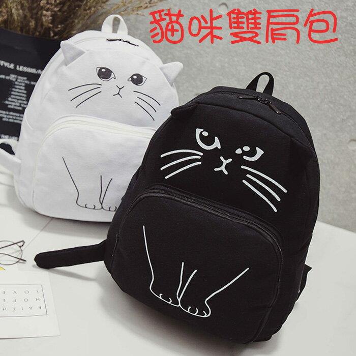糖衣子輕鬆購【DZ0387】貓咪雙肩包 樂天 貓咪後背包 帆布包 側背包 原宿 貓咪書包旅行包